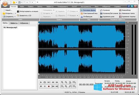 Skærmbillede AVS Audio Editor Windows 8.1