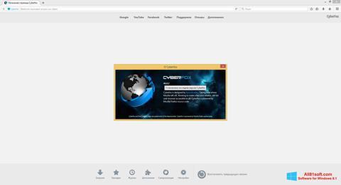 Skærmbillede Cyberfox Windows 8.1