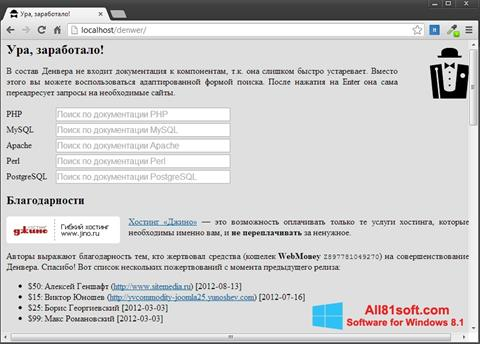 Skærmbillede Denwer Windows 8.1
