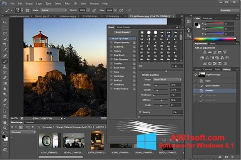 Skærmbillede Adobe Photoshop Windows 8.1