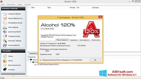 Skærmbillede Alcohol 120% Windows 8.1
