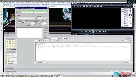 Skærmbillede ProgDVB Windows 8.1
