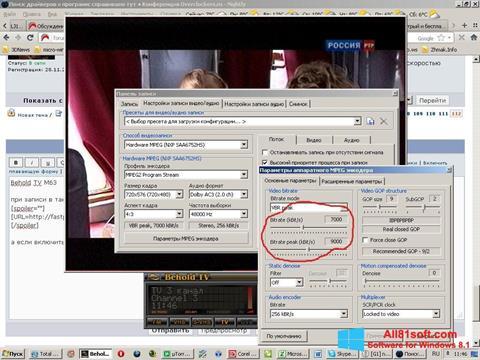 Skærmbillede Behold TV Windows 8.1