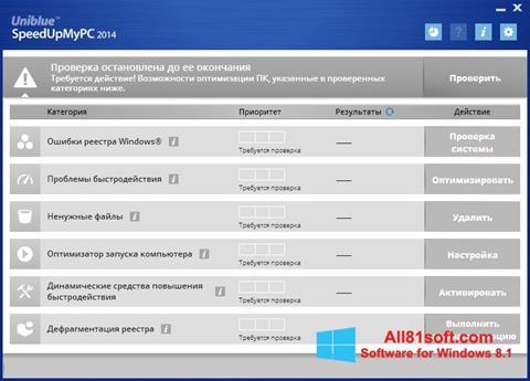 Skærmbillede SpeedUpMyPC Windows 8.1