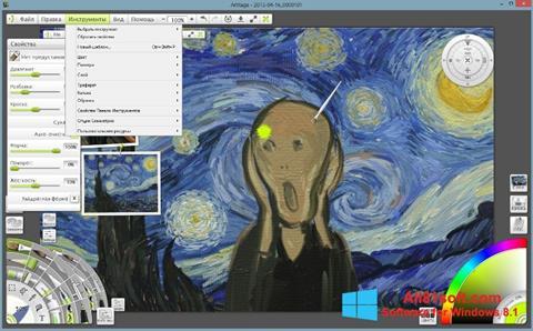 Skærmbillede ArtRage Windows 8.1
