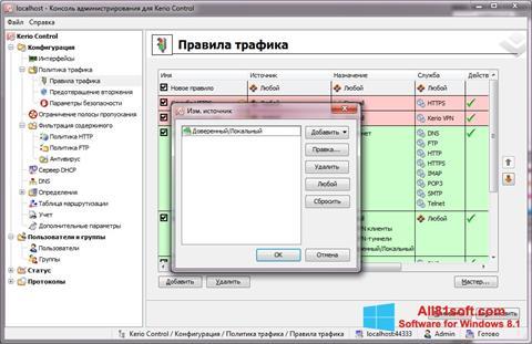 Skærmbillede Kerio VPN Client Windows 8.1