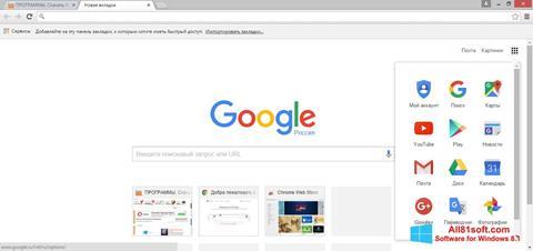 Skærmbillede Google Chrome Windows 8.1