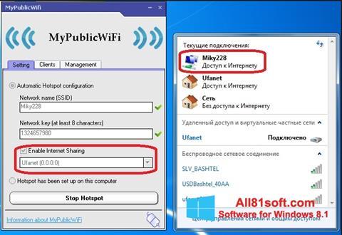 Skærmbillede MyPublicWiFi Windows 8.1