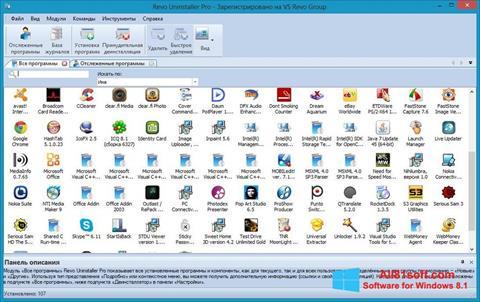 Skærmbillede Revo Uninstaller Pro Windows 8.1